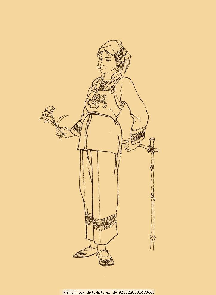 壮族人物白描 白描 人物画 少数民族 56个民族 壮族 国画 民族服饰