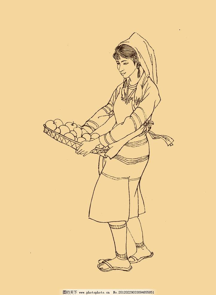 基诺族人物白描 白描 人物画 少数民族 56个民族 基诺族 国画 民族