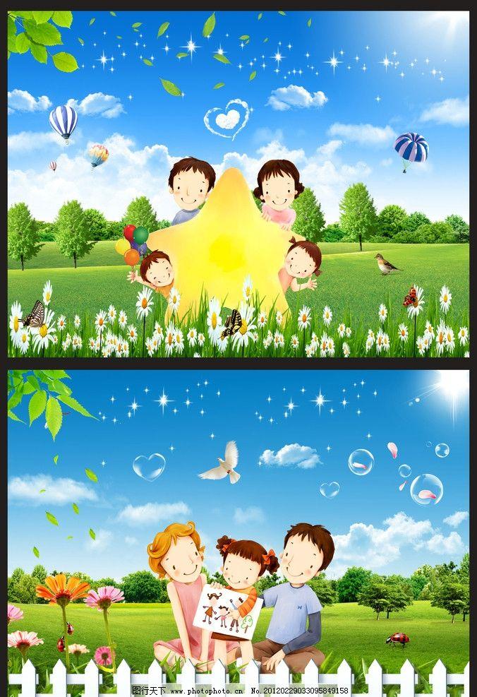 卡通温馨家庭图片