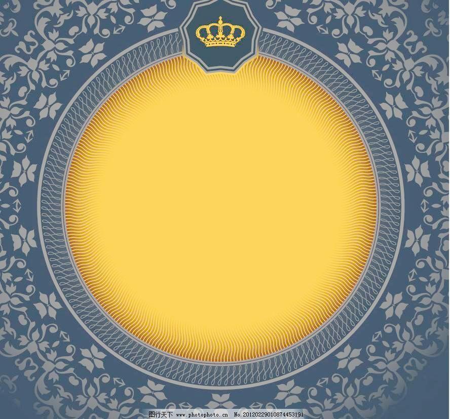 欧式花纹 圆形边框图片