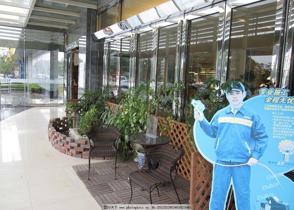 红星美凯龙 院子 别墅 酒店 环境设计 景观设计 会所 饭店 度假 庭院