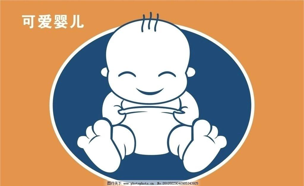 可爱婴儿 卡通婴儿 婴儿 宝宝 儿童幼儿 矢量人物 矢量 cdr