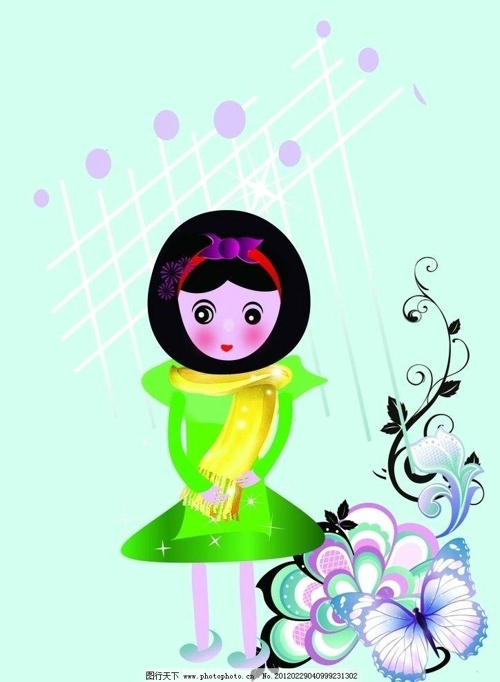 唯美女孩 唯美背景 炫彩背景 唯美花条 蝴蝶 线条 围巾 儿童幼儿 矢量