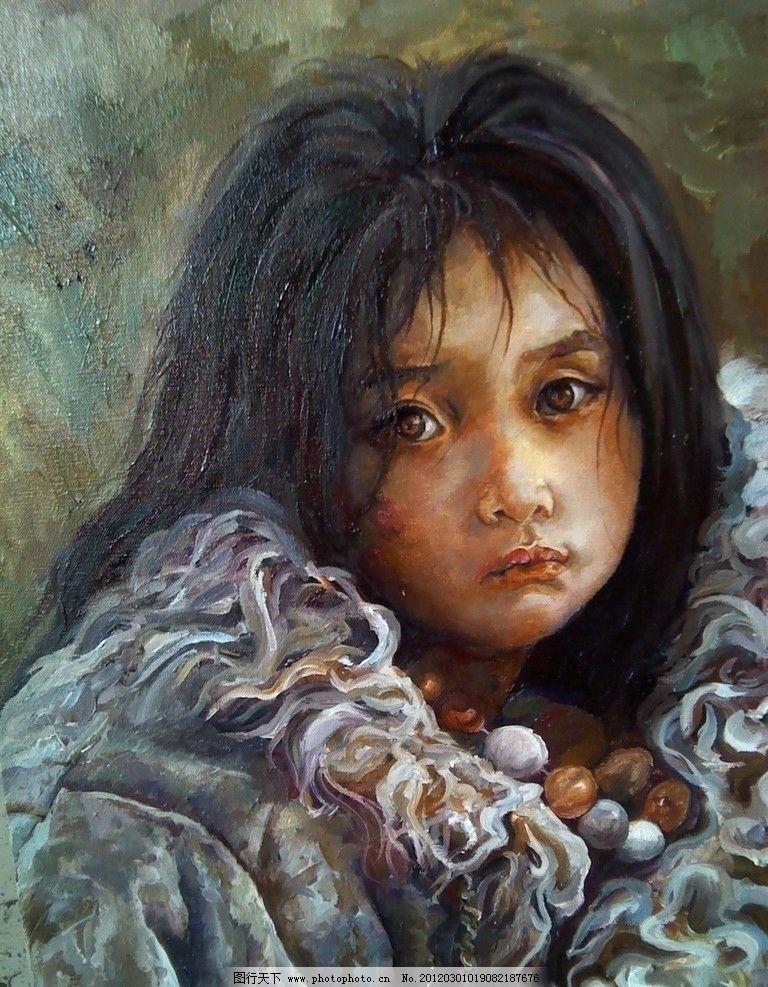 藏区女孩 藏族 小孩 孩子 珠子 油画小标志 绘画书法 文化艺术
