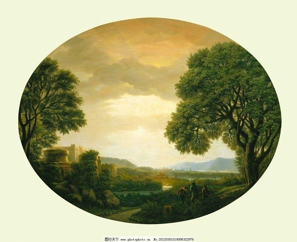 18世纪风景油画 树林 古堡 小河 年轻人 树 男孩 绘画书法 文化艺术
