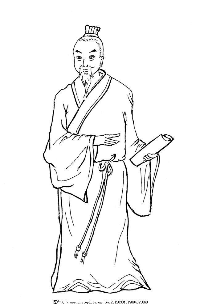 唐朝 文人 古代人物 人物 古代 古人 书卷 男人 白描人物 国画 绘画书
