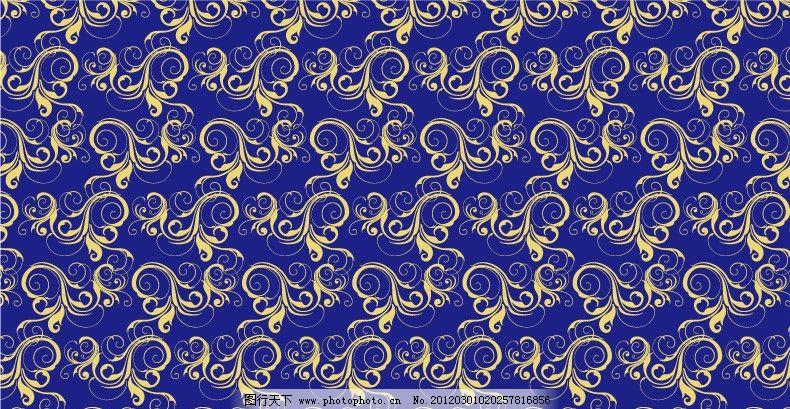 底纹 欧式花纹 边框 花纹 花边 精美 华丽 华贵 金色 蓝色 背景 底纹