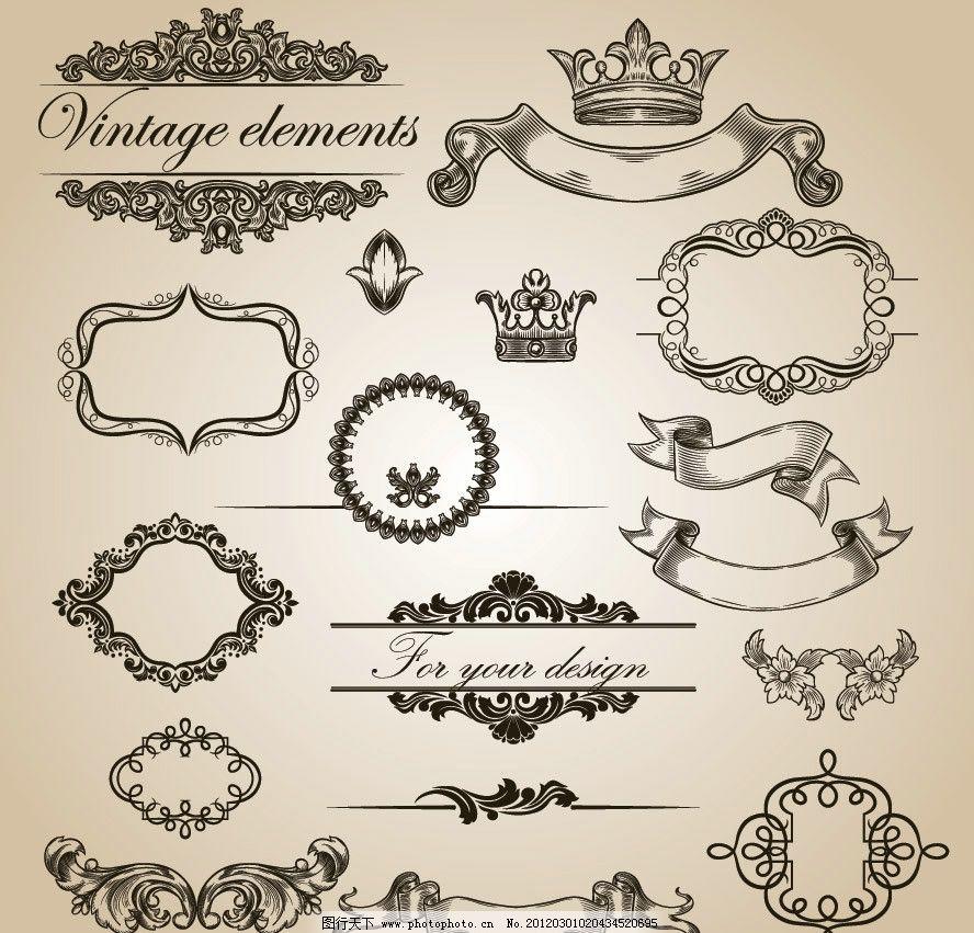 欧式花纹边框装饰矢量 古典 时尚 潮流 梦幻 花边 角花 花朵