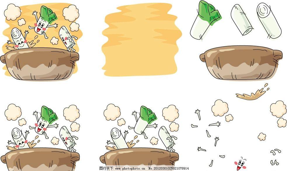 手绘大葱表情 蔬菜 手绘 插画 插图 q版 可爱 卡通 表情 符号