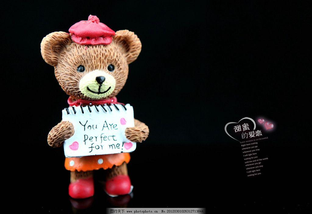 爱恋小熊图片,爱情小熊 可爱 女生 小女生 思念 甜蜜