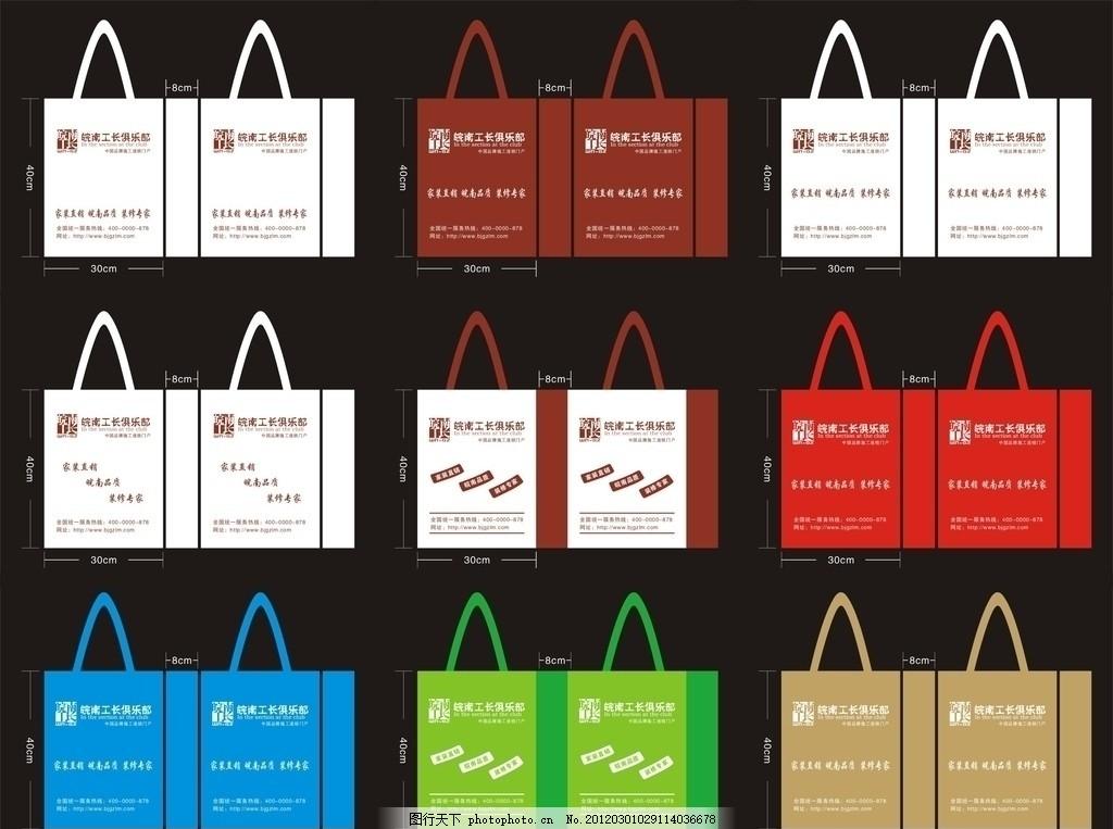 装修专家 家装直销 cdr矢量文件 包装 手提袋素材 包装设计 广告设计