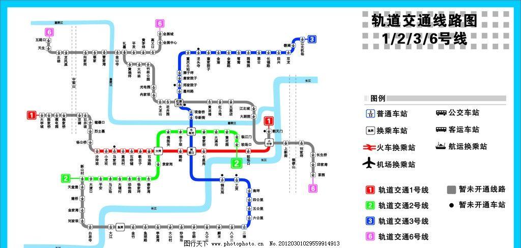 重庆轨道交通线路图图片图片