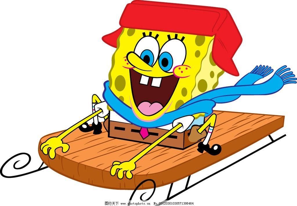 海绵宝宝坐雪橇 海绵宝宝 滑雪 雪橇 卡通设计 广告设计 矢量 ai