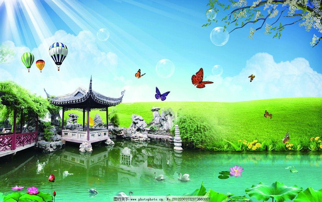 凉亭 春天风景 春天 风景 春光 蓝天白云 蝴蝶满天飞 天鹅 白天鹅