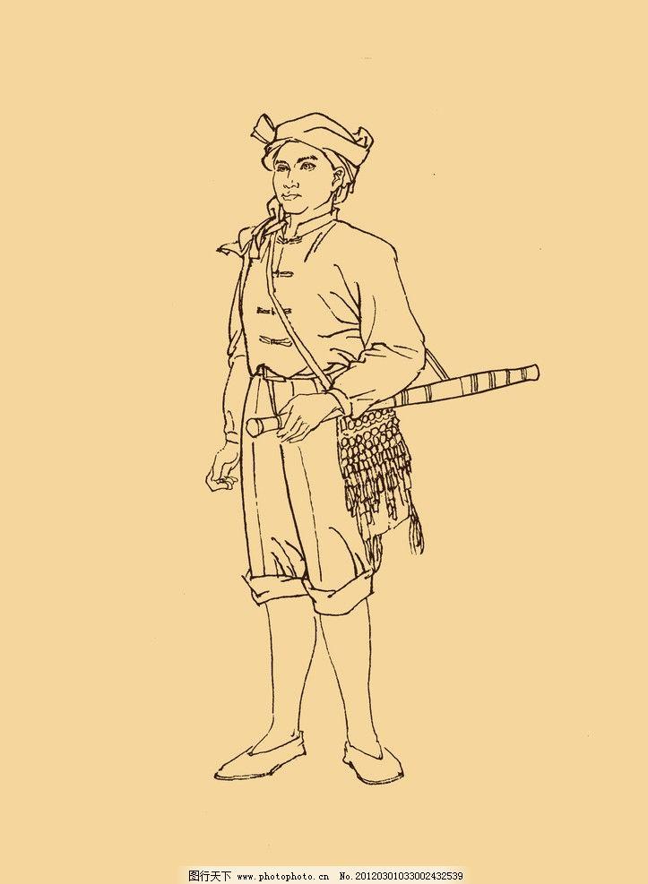 景颇族人物白描 人物画 少数民族 国画 民族服饰 源文件