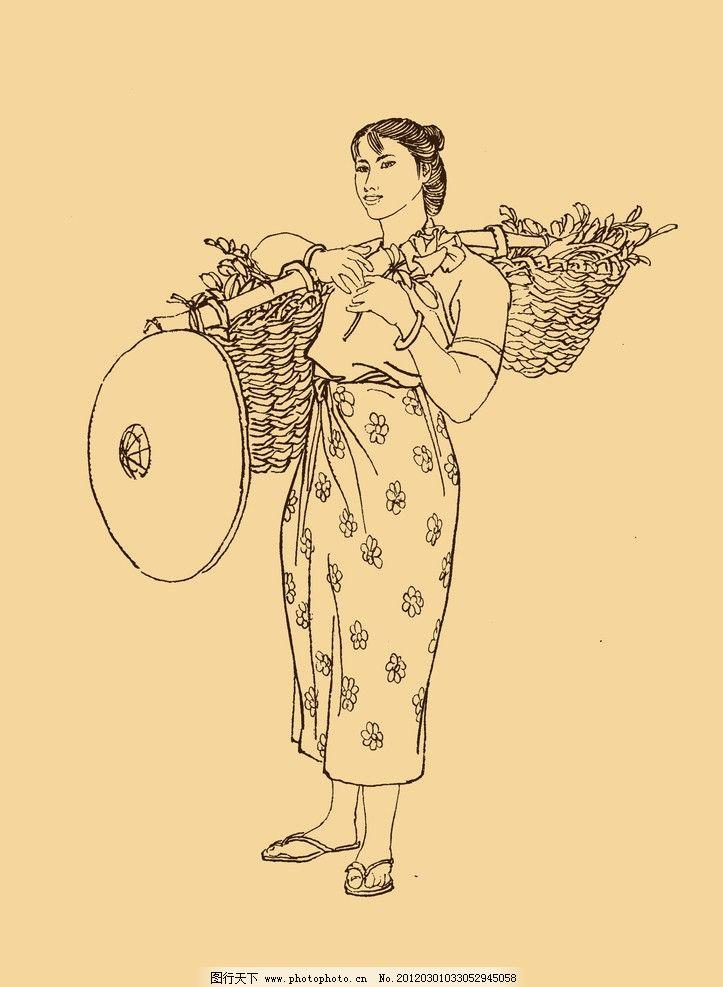 傣族人物白描 白描 人物画 少数民族 56个民族 傣族 国画 民族服饰 ps