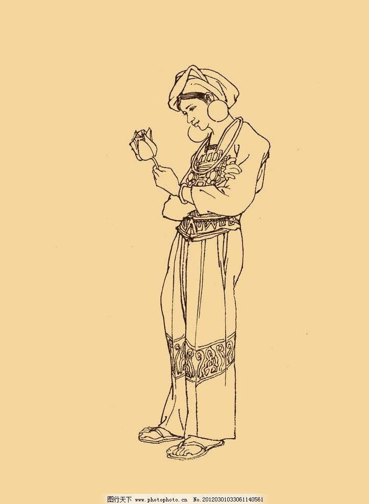 土族人物白描 白描 人物画 少数民族 56个民族 土族 国画 民族服饰