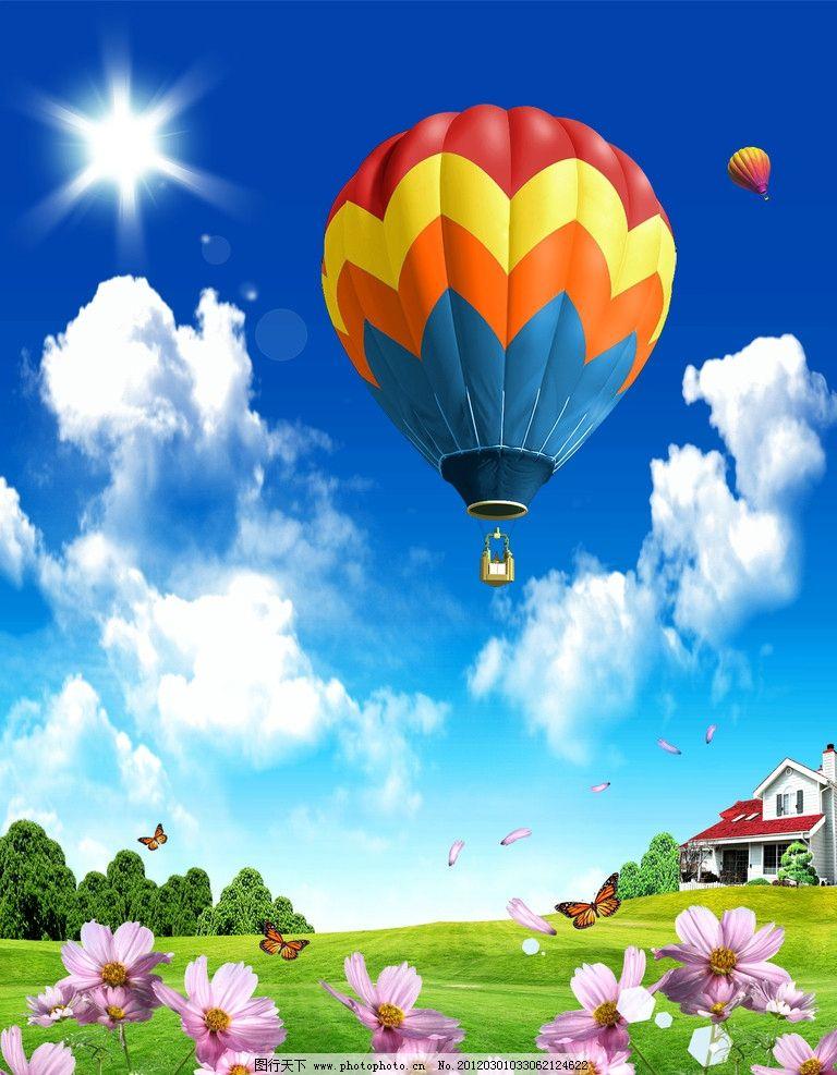 自然风景 蓝天 白云 热气球 房子 粉红色花朵 蝴蝶 花瓣 草地