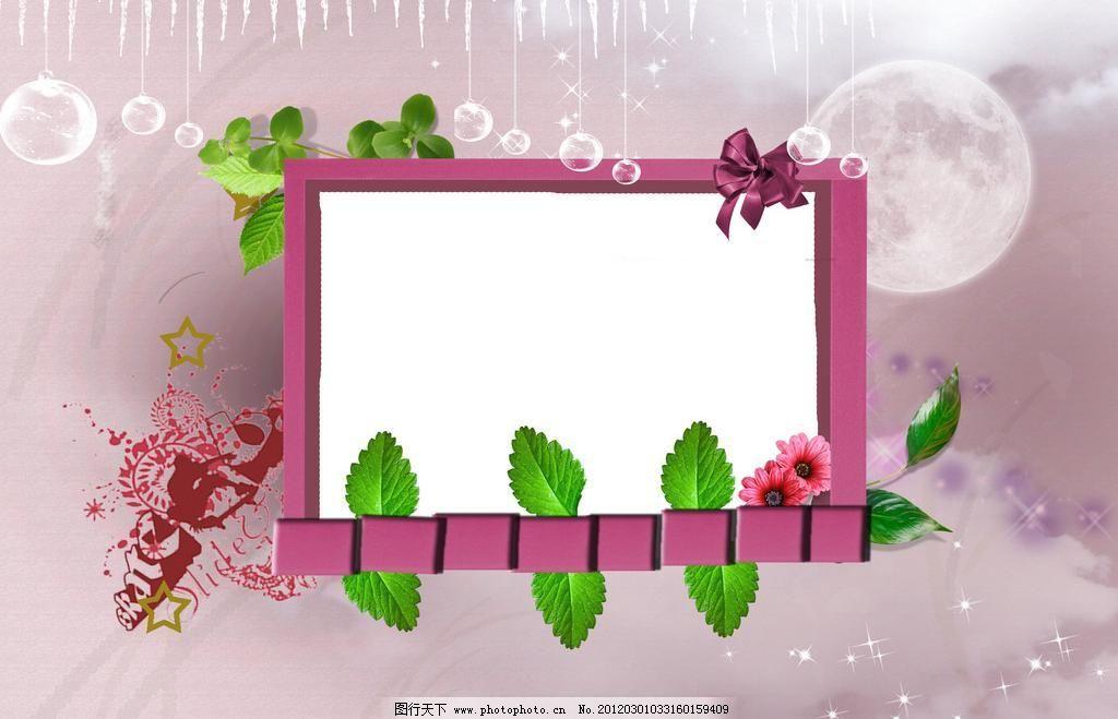 ppt 背景 背景图片 边框 模板 设计 相框 1024_659