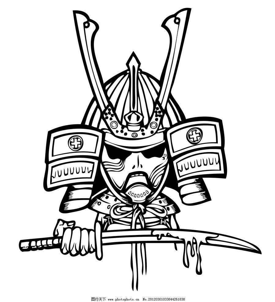 日本武士 日本 武士 武士刀