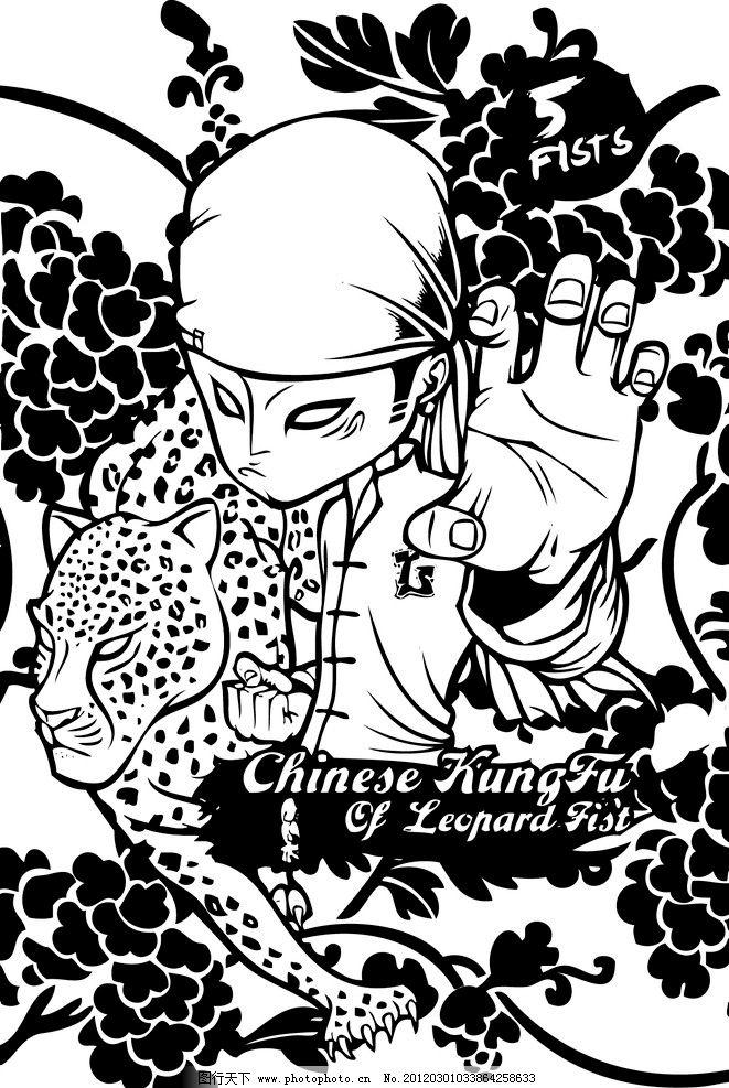 男人与豹子 花 矢量 线条 黑白 花纹 背景 动物 人物 卡通