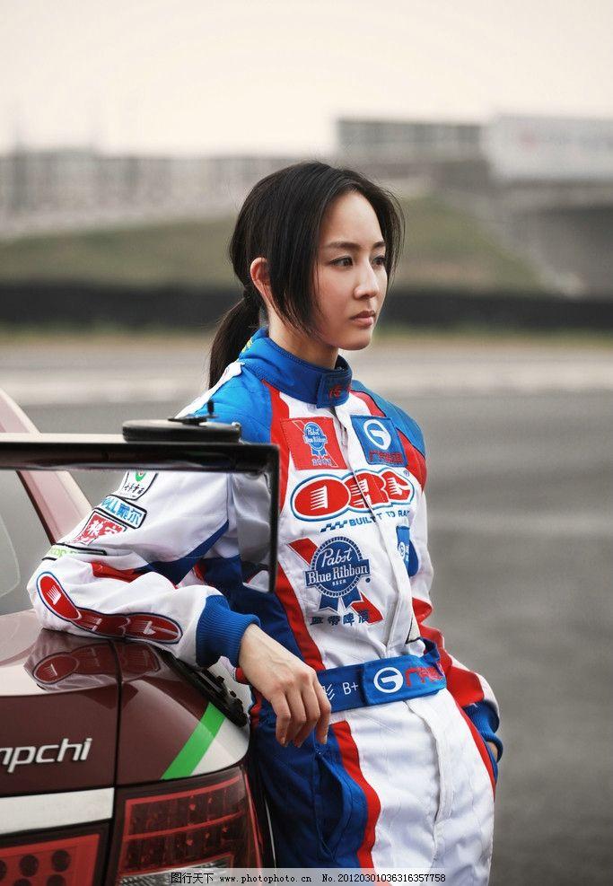 张钧甯 赛车传奇 台湾美女 台湾明星 剧照 高清剧照 人像摄影