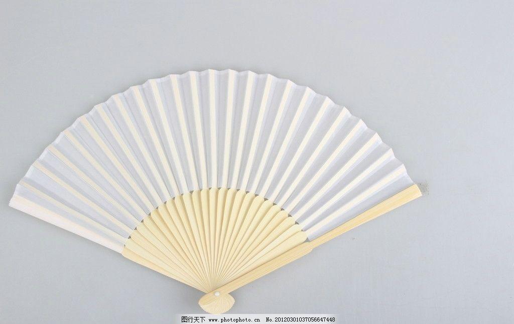 扇子 白色 中国 折扇 纸扇 乘凉 文化 生活素材 生活百科 摄影 72dpi