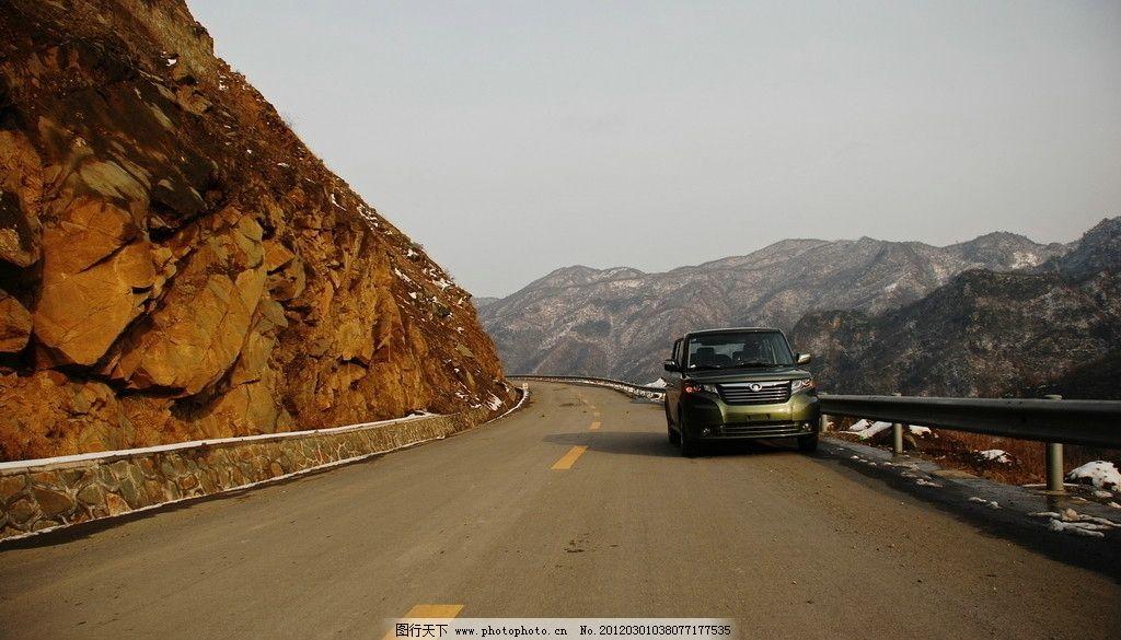 汽车 长城汽车 酷熊 自主品牌轿车 轿车 交通工具 现代科技 摄影 300