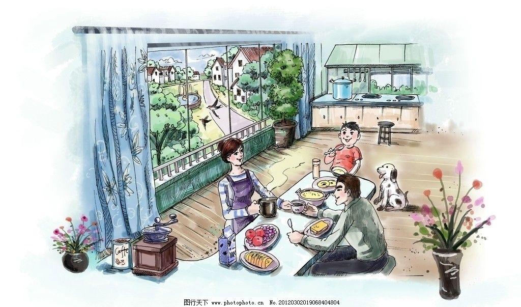 人物绘本插画厨房 室内 家庭 人物 手绘 花盆 餐桌 爸爸 妈妈 小男孩