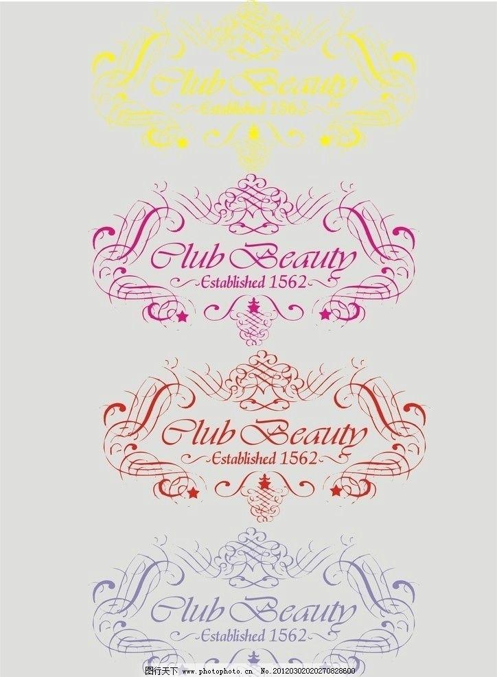 背景 龙凤背景 欧式 古典欧式 传统背景 传统底纹 古典 底纹边框 矢量