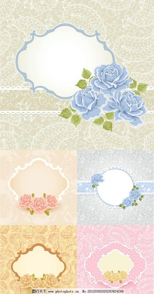 花朵 边框 底纹 玫瑰 粉色 温馨 浅色 蓝玫瑰 粉红 欧式花边 欧式边框