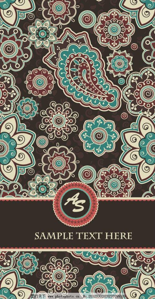 欧式花纹 古典花纹花朵图片