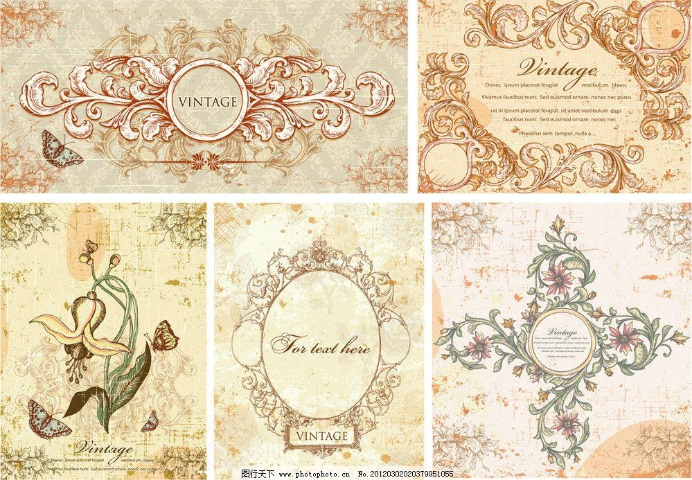 欧式花纹花朵 古典花纹图片