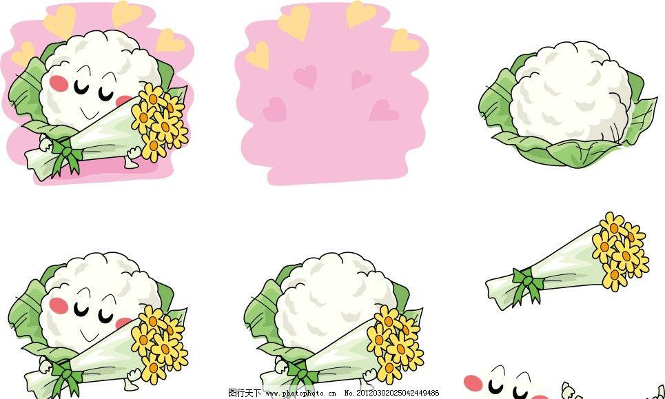 手绘花菜表情图片