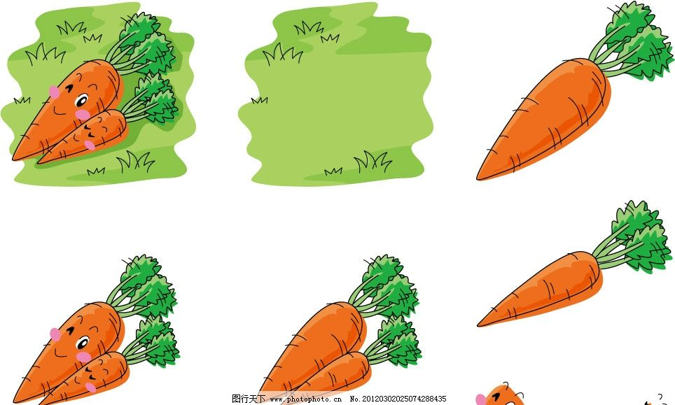 手绘胡萝卜表情 插画 插图 可爱 兔子 卡通 符号 厨房 图标