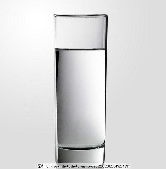 玻璃杯 水 水杯 生活用品 生活百科 设计 300dpi jpg