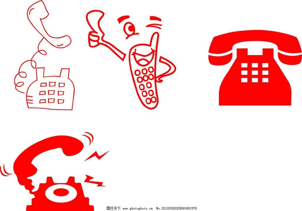 手机 电话 响铃 可爱的手机 电话图案矢量图 广告设计 矢量 cdr