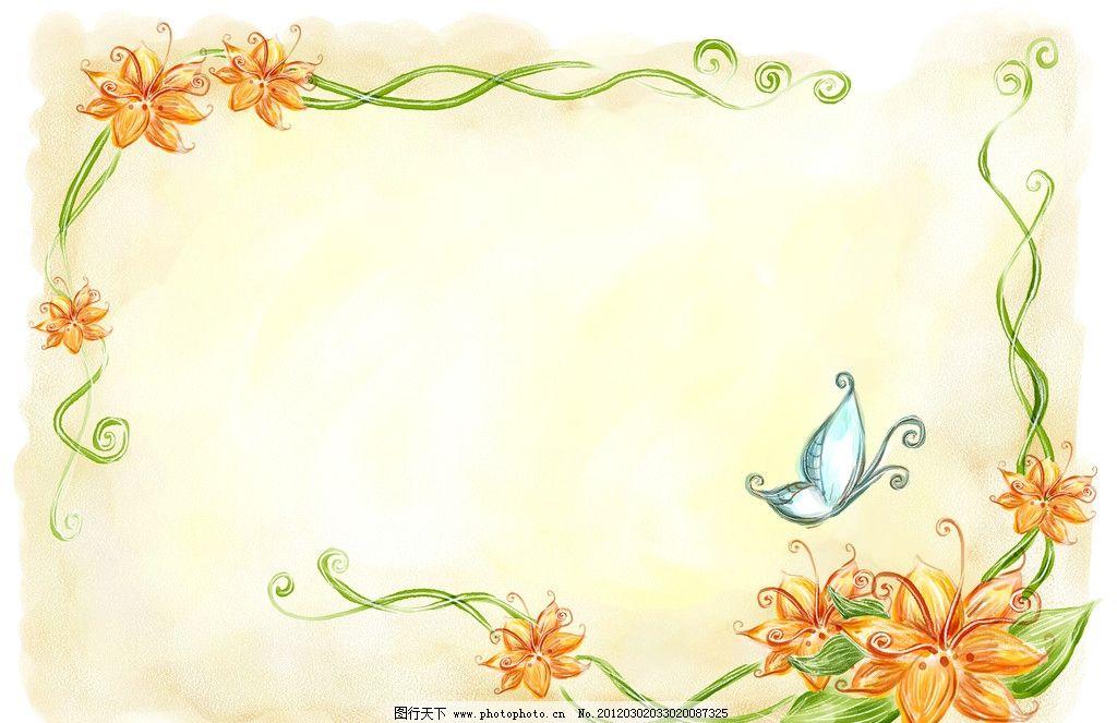 温馨淡雅色素材 蝴蝶 手绘花朵 淡淡地背景 牛皮浅颜色 源文件
