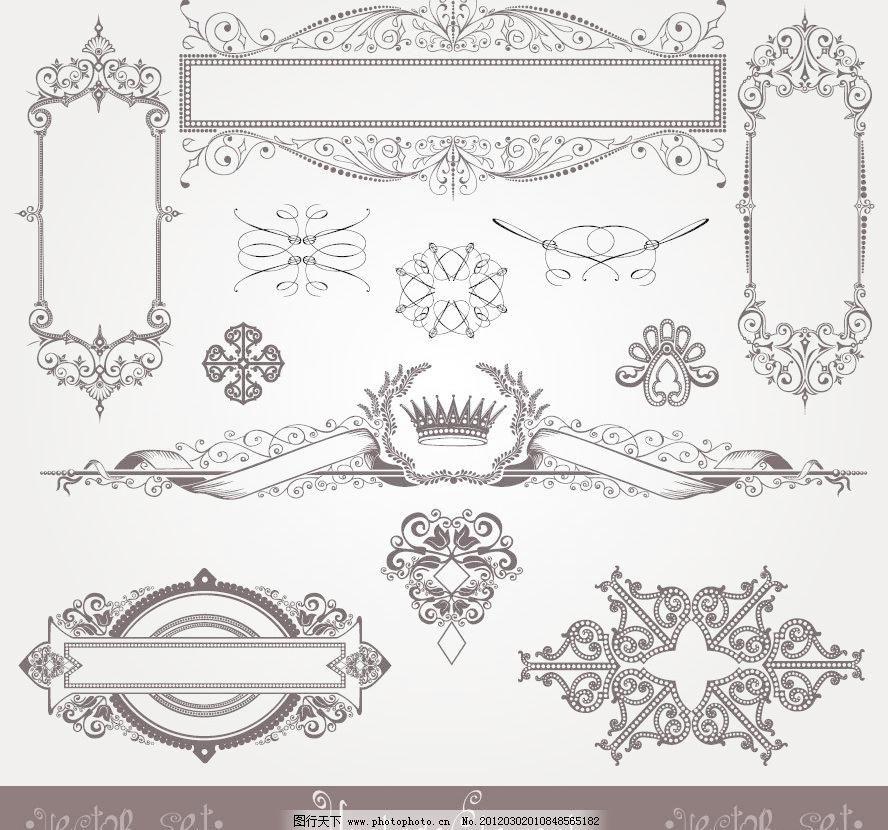 欧式花纹边框 欧式 古典 手绘 花纹 边框 花边 丝带 皇冠 装饰 设计