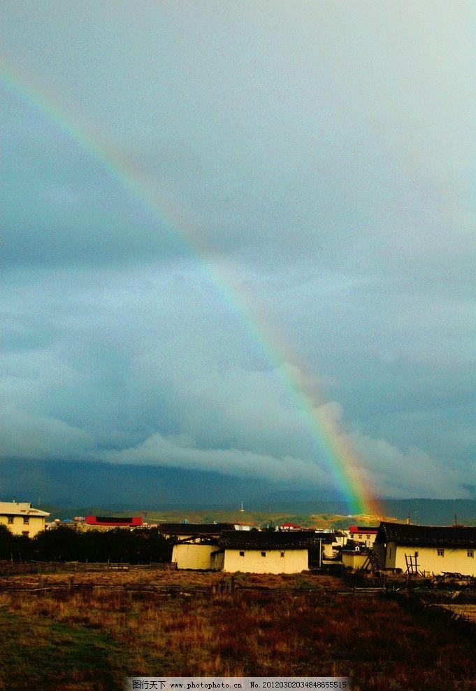 雨后彩虹图片