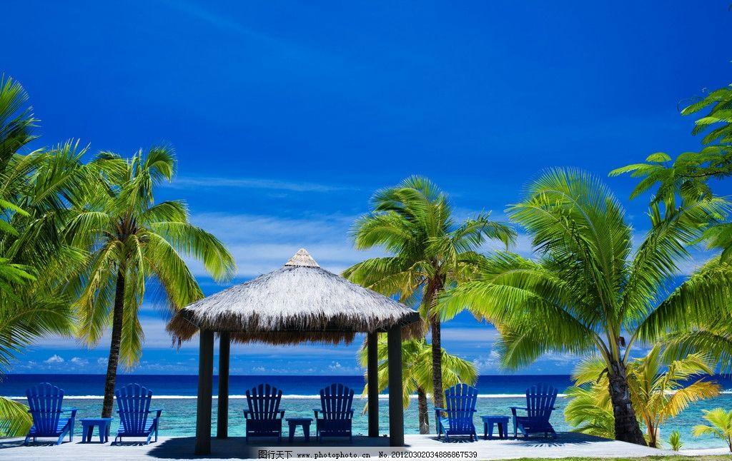 热带海滩 海边风景 海边 蓝天 白云 大海 海滩 树木 沙滩 海水 碧水