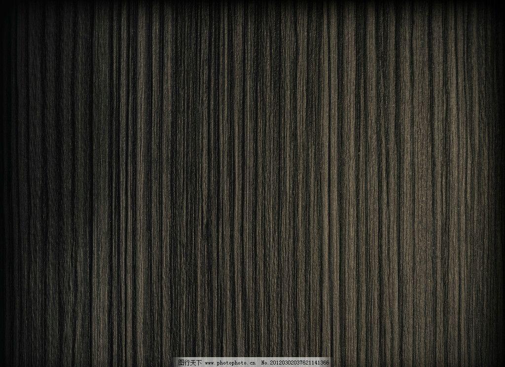 木板 木纹木板 木纹 木板材质