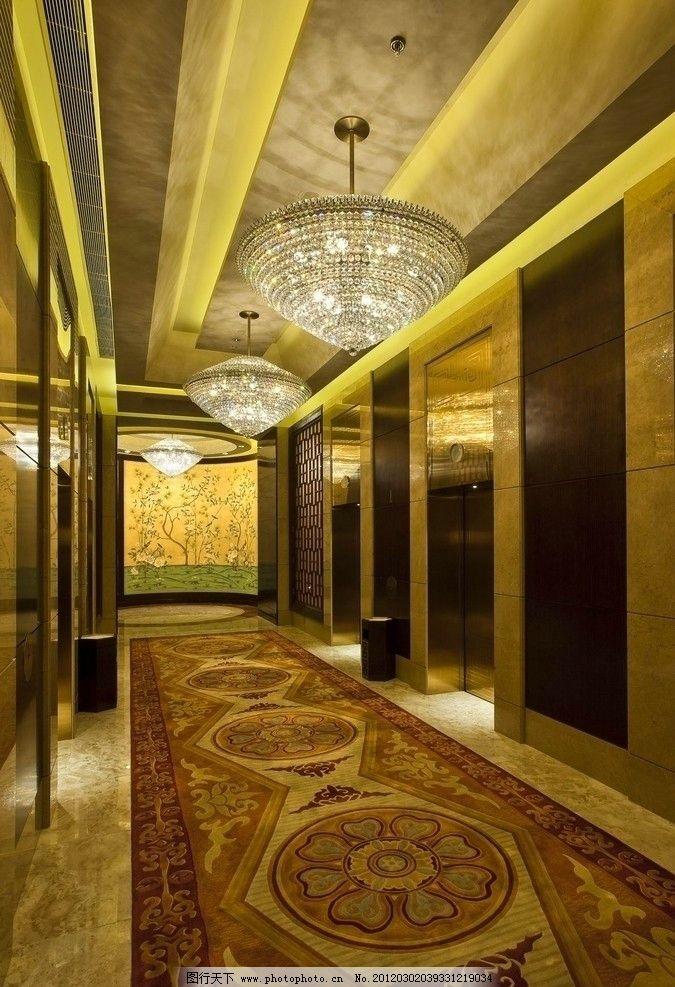 香格里拉酒店 电梯设计 酒店设计 五星级酒店 豪华酒店 欧式地毯 欧式