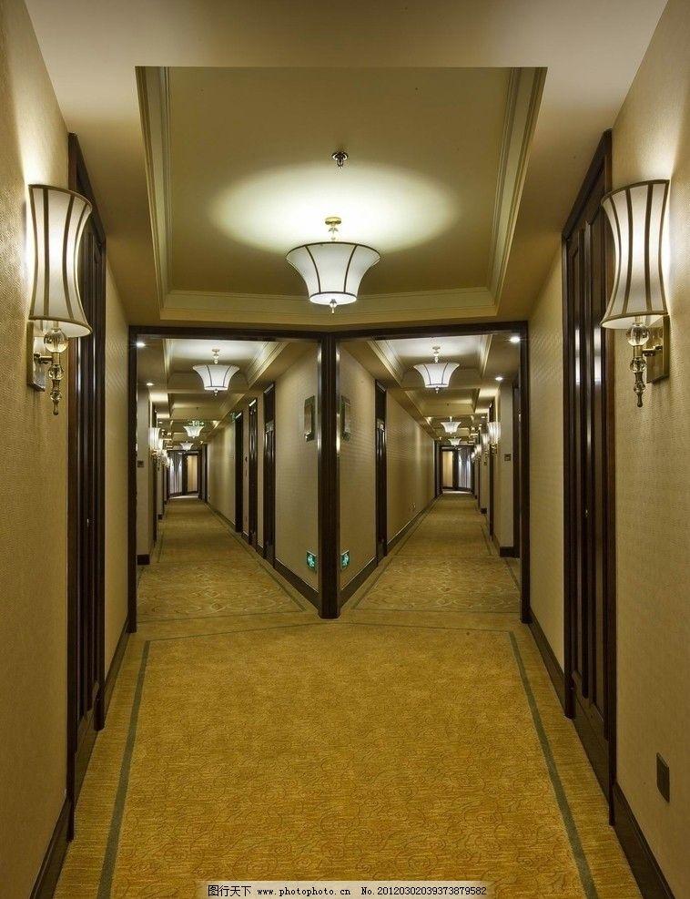 灯具设计 酒店地毯设计 豪华走廊设计 欧式壁灯设计 吊顶设计 室内