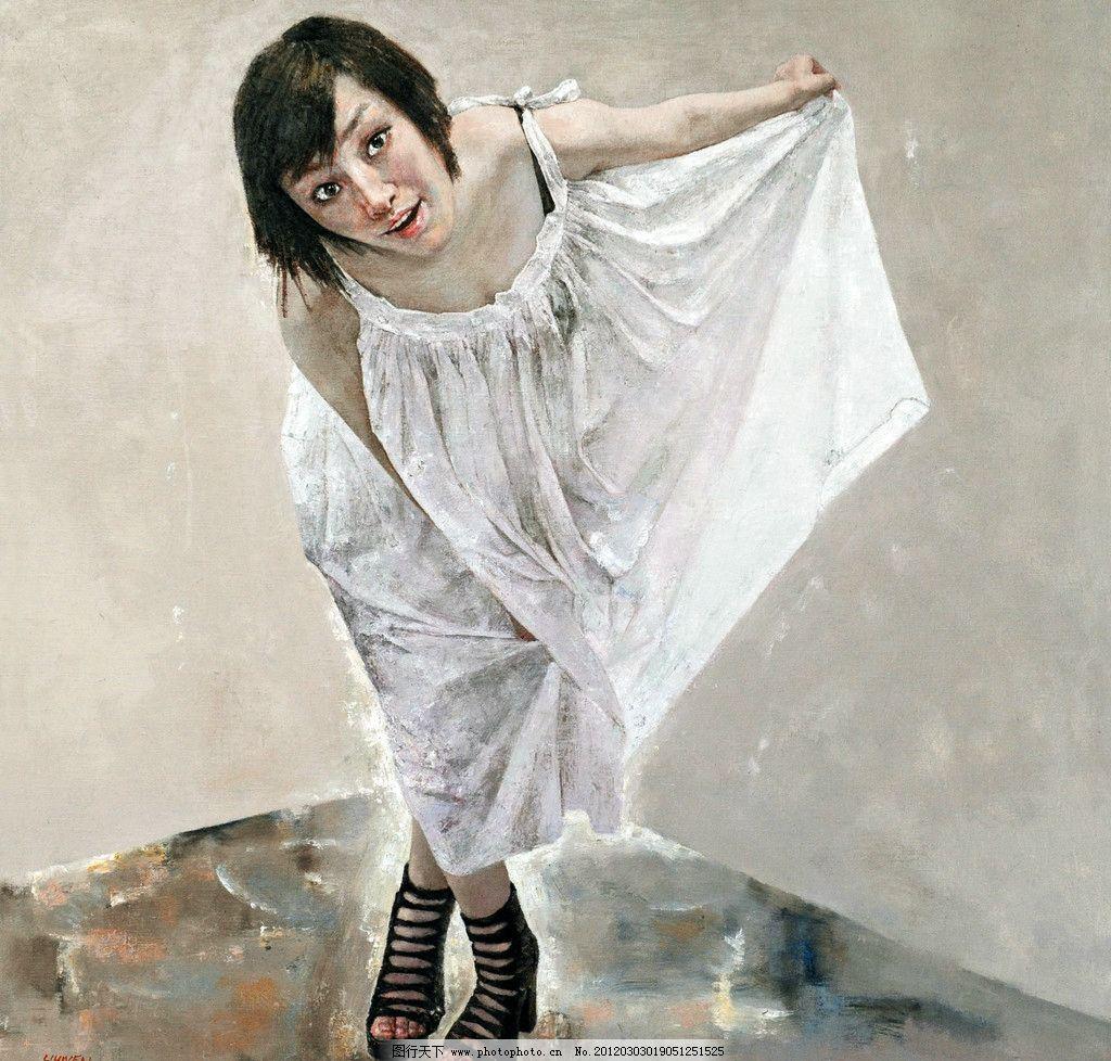 白衣女子图片
