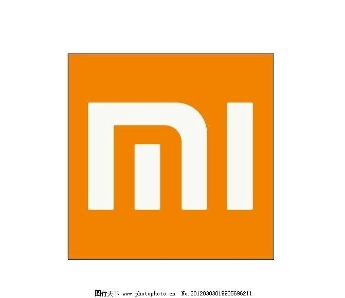 小米手机 小米 小米手机标志 小米logo mi 企业logo标志 标识标志图标