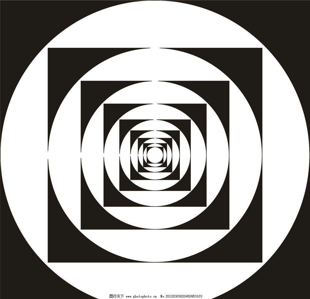 方圆几里竖笛曲谱