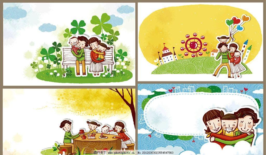儿童画 卡通画 一家人图片_儿童幼儿_人物图库_图行图片