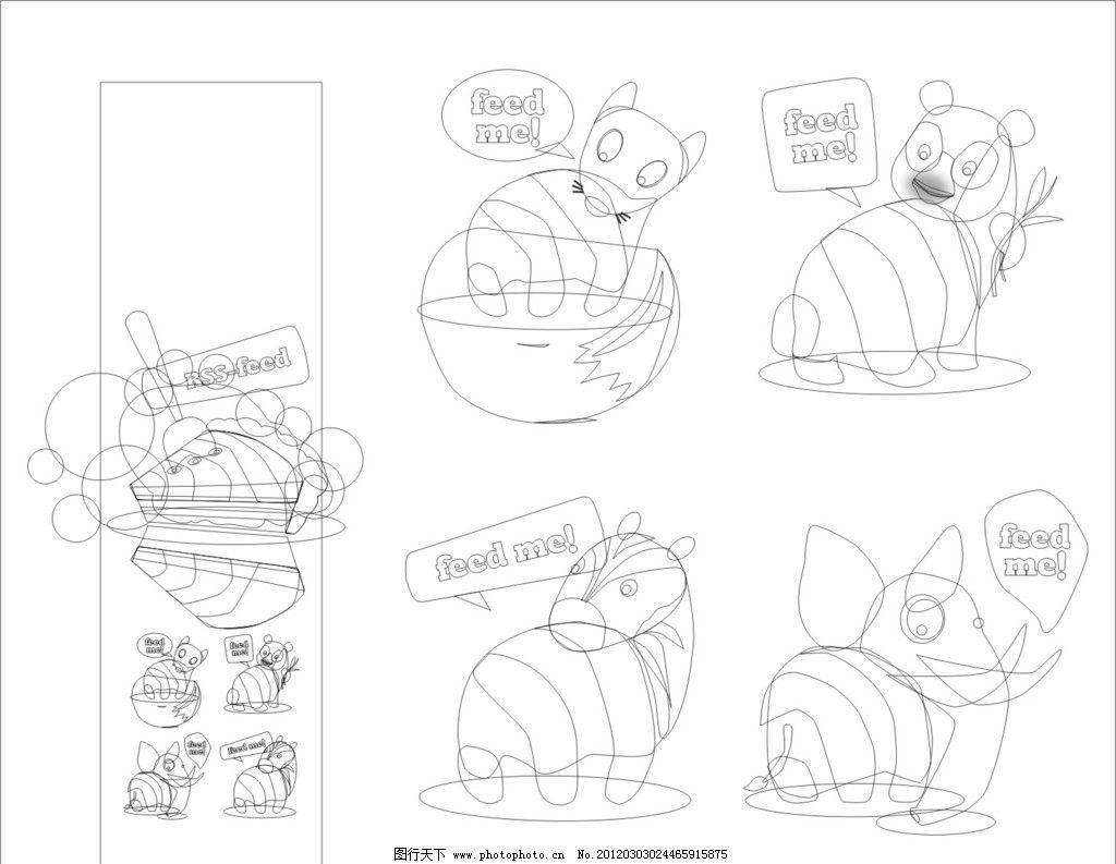 动物图标线稿图片