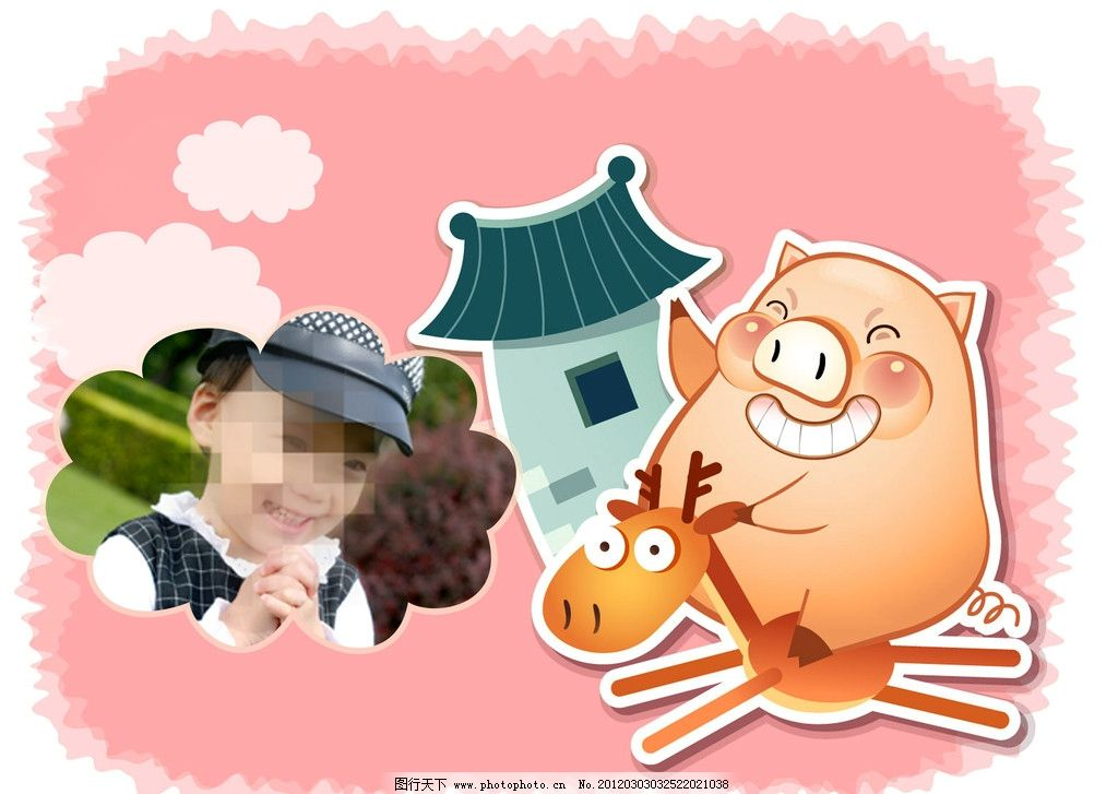 相框模板 小鹿 奔跑 房子 庙 白云 小猪 卡通 可爱 小猪相框 摄影模板
